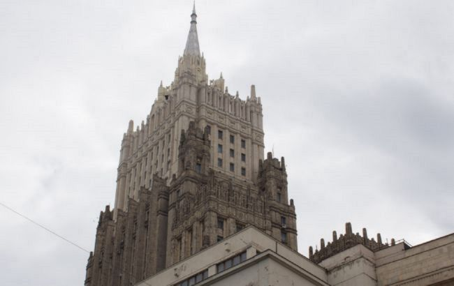 МЗС РФ зажадав від України роз'яснень про зберігання мінна складах в Врбетіце