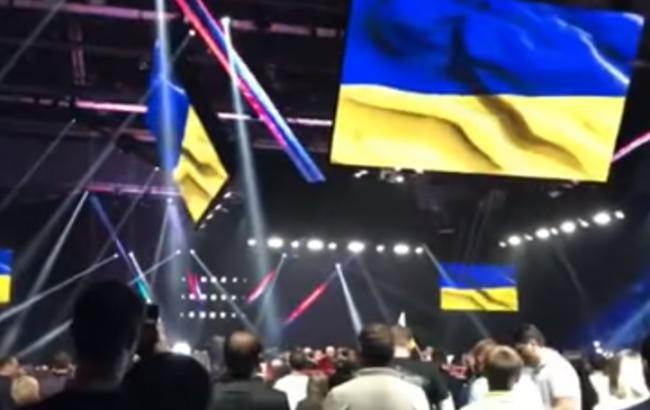 Скріншот відео youtube.com/Return