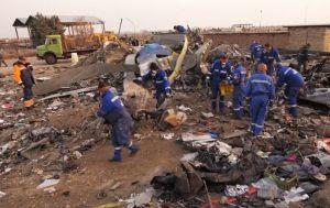 Катастрофа МАУ: экспертиза не подтвердила умышленное уничтожение самолета Тегераном, - СМИ