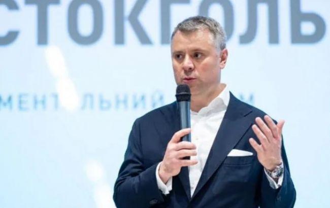 Видобутий в Україні газ не експортується, - Вітренко