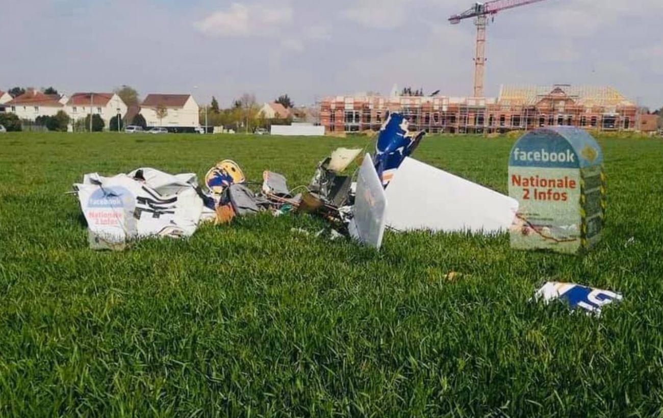 Возле Парижа разбился легкомоторный самолет: четыре человека погибли