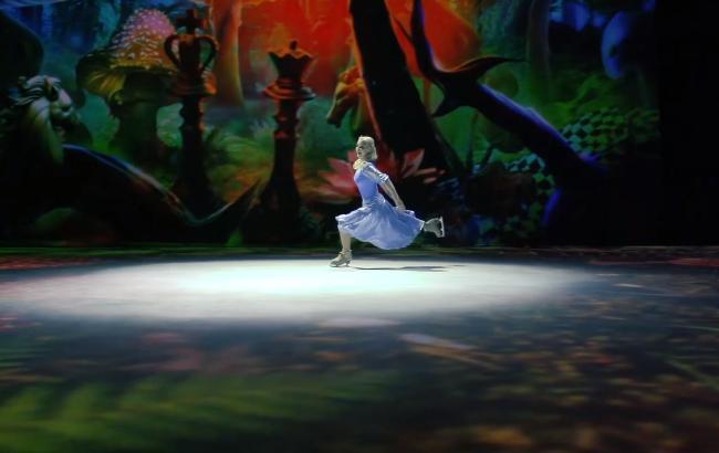 Аліса в Задзеркаллі на льоду