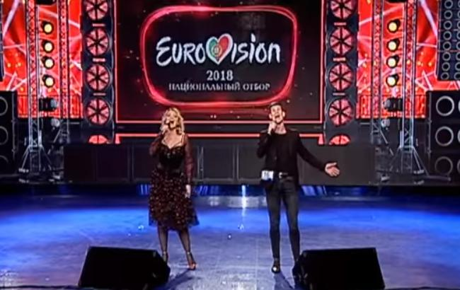 Кадр з відео (YouTube/Євробачення Білорусь)