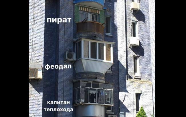 Балкон в Киеве (Скриншот из facebook.com/yanchenkovalex)