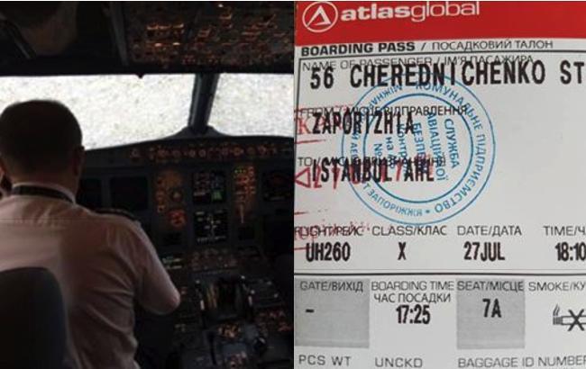 Фото: чоловік розповів, як себе в бурі відчували пасажири (facebook.com/stanislav.cherednichenko.10)