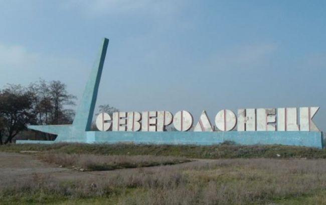 """Політрада """"Оппоблоку"""" в Сєвєродонецьку відкликала 16 депутатів"""