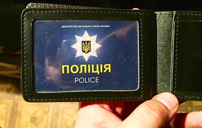 Фото: Национальная полиция (Security Service of Ukraine)