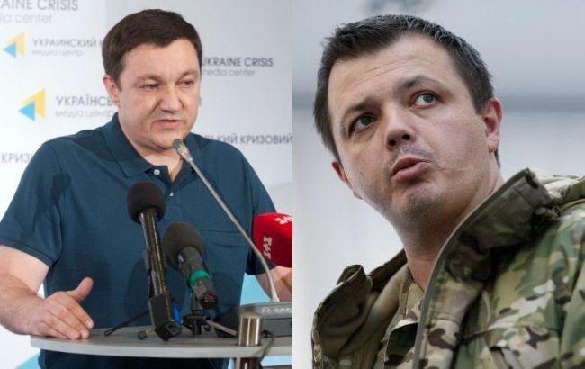 Депутаты Рады ожидают от РФ провокаций на майские праздники