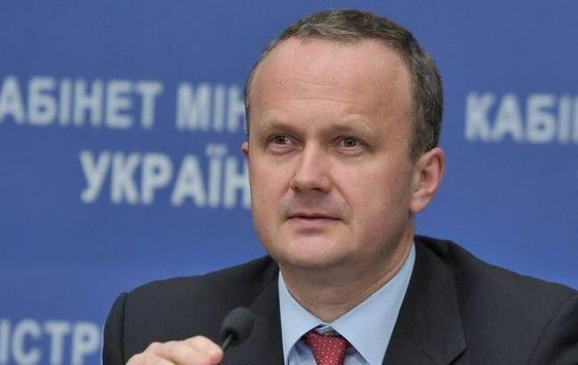 Фото: міністр екології та природних ресурсів України Остап Семерак