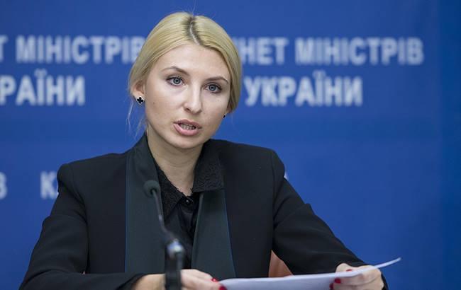 Фото: перший заступник міністра юстиції Наталія Севостьянова