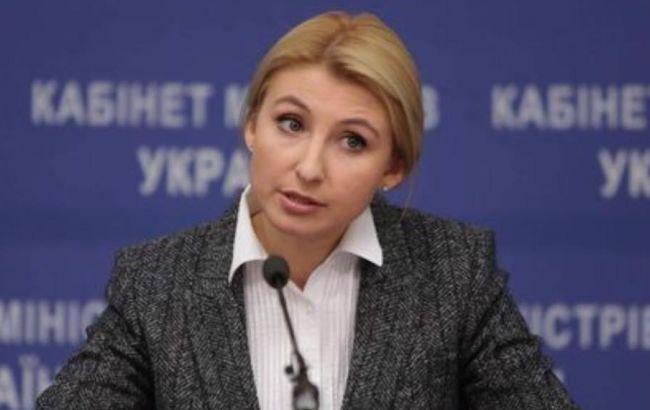 Фото: первый заместитель министра юстиции Украины Наталия Севостьянова