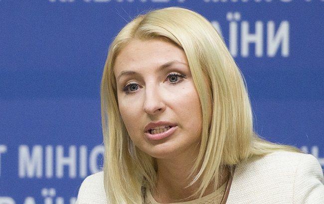 Фото: перший заступник міністра юстиції Наталія Севостьянова розповіла про екстрадицію Карпюка і Клыха