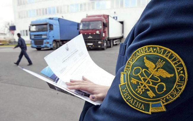 ГПУ открыла дело против 2 таможенников, причинивших государству ущерб на 7 млрд гривен