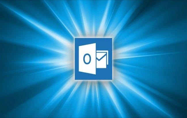 Фото: у мобільній версії Outlook з'явилася функція планування зустрічей