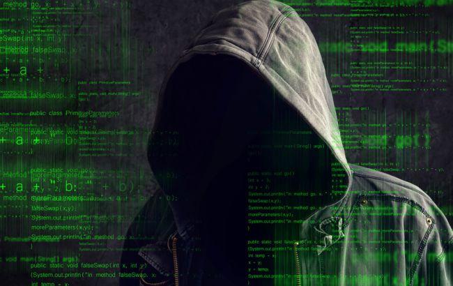 Фото: хакерські атаки
