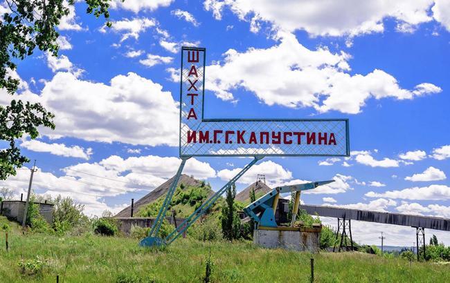 Шахтеры невыходят наповерхность требуя выплаты зарплат наоккупированном Киевом Донбассе