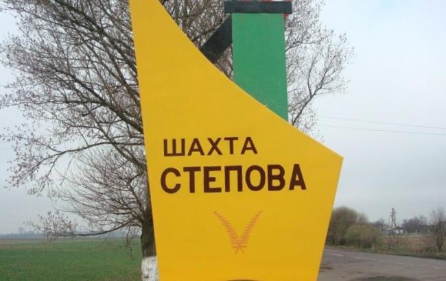 """Фото: постраждалі та сім'ї загиблих на шахті """"Степова"""" завтра отримають виплати"""