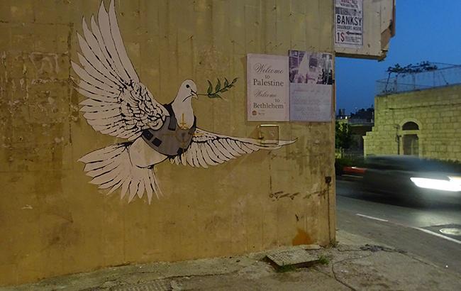 Националисты, исламисты и анонимные художники: что из себя представляют Сектор Газа и Западный берег реки Иордан? Часть 2