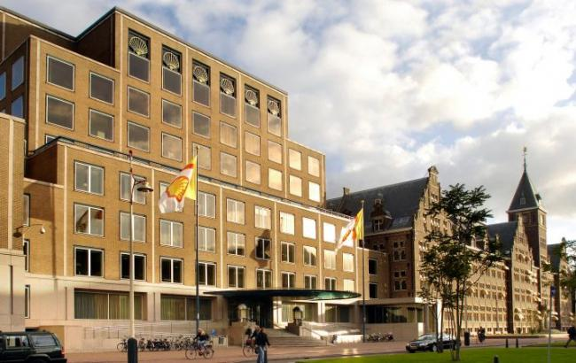 Фото: Royal Dutch Shell