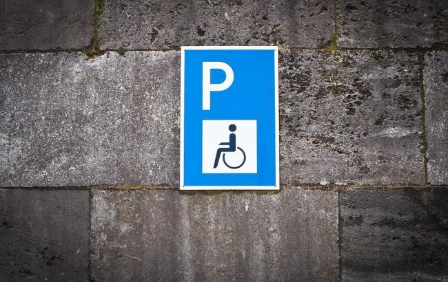Фото: Парковка для инвалидов (pixabay.com/ru/users/MichaelGaida