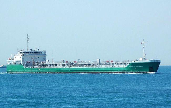 """Фото: танкер """" Механик Погодин"""" (ShipSpotting.com)"""