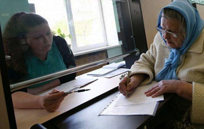 Комитет рекомендует Раде принять закон о верификации пенсий