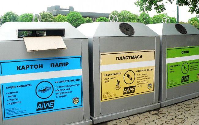 Роздільне сортування сміття у готелях буде обов'язковим