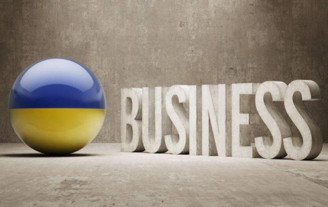 Фото: украинскому бизнесу мешает организованная преступность