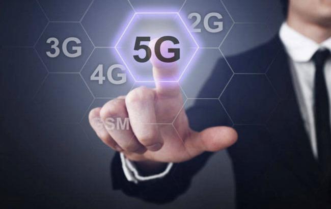 Фото: до 2025 року 5G-мережі покриють весь Євросоюз