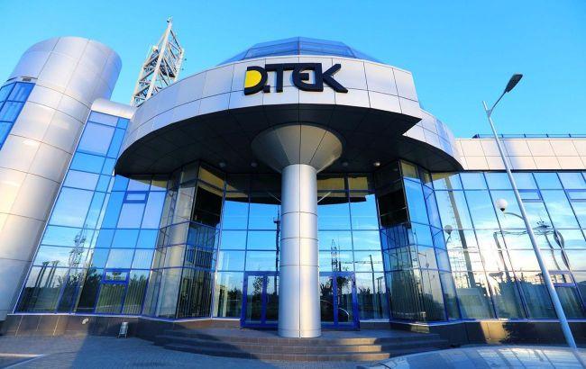 """ДТЕК купує міноритарний пакет акцій """"Кіровоградобленерго"""""""