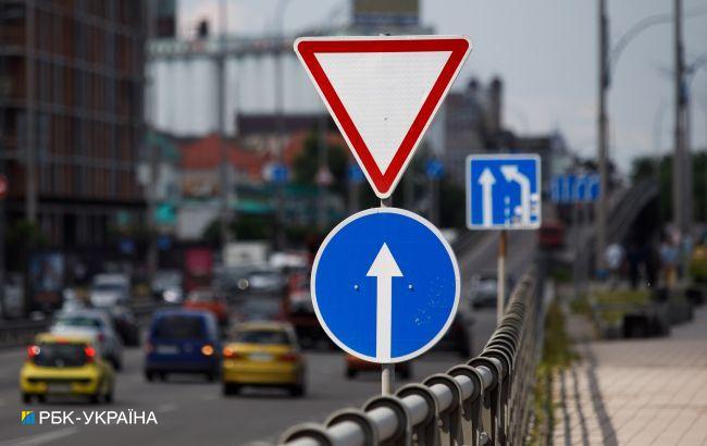 В Украине со следующей недели изменятся ПДД: что ждет водителей, велосипедистов и пешеходов