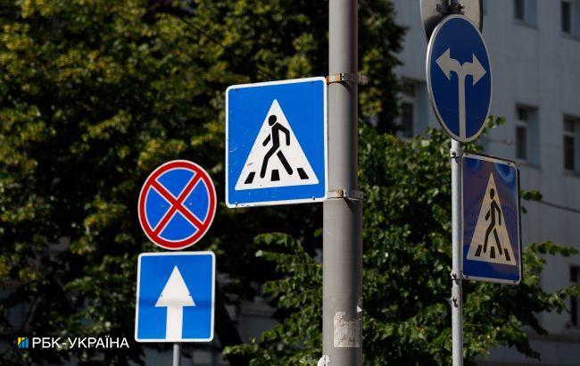 До 50 км/ч в населенных пунктах и без постов ГАИ: в Украине изменили дорожные знаки