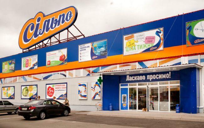 Сильпо уволило своего маркетинг-директора из-за грубых высказываний о вышиванках