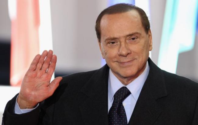 Фото: Берлускони подал иск против ЕЦБ