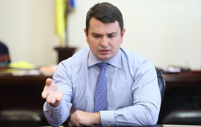 Генпрокуратура открыла дело против Сытника