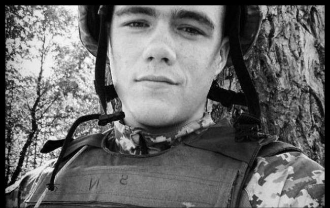 Бойові втрати на Донбасі: за лютий загинули 9 українських військових
