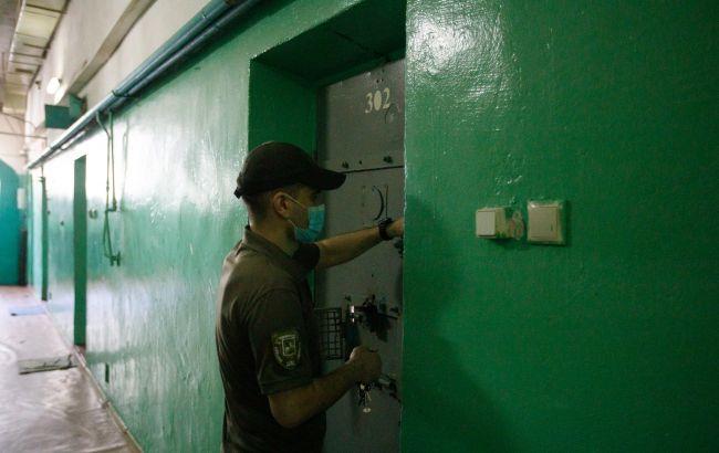 У мережі з'явилися фото VIP-камери Лук'янівського СІЗО: як живуть злочинці