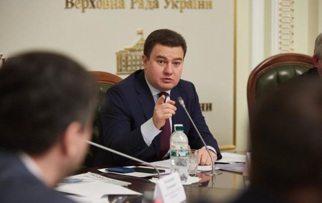 """Нардепи з """"Відродження"""" внесли в Раду законопроект про підтримку промисловості"""