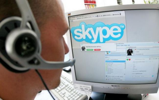 Звонки через Skype могут попасть под запрет в России