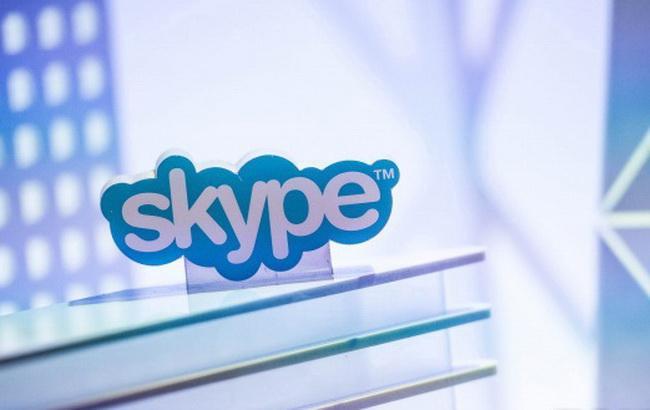 Картинки по запросу сбой в работе Skype