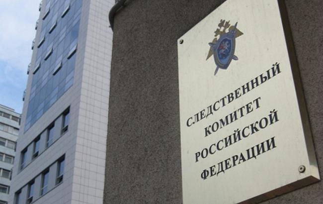Суд Москвы заочно арестовал бывшего и. о. генпрокурора Украины и его заместителя