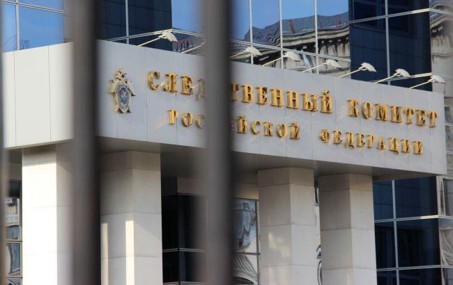 Фото: Следком РФ заявил о задержании в Москве украинцев