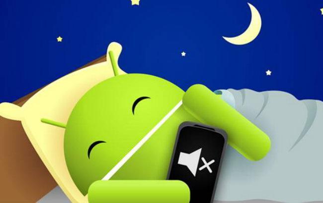 Фото: приложение mySleepButton (Gizmodo.in)