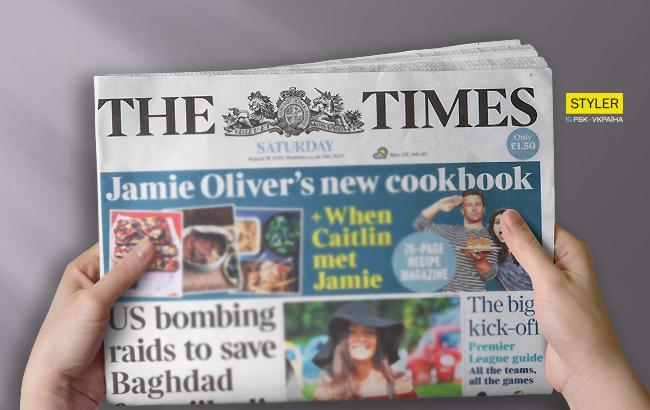 """The Times """"приписала"""" Крим Росії (фото)"""