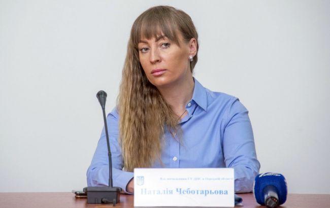 Экс-глава Одесской налоговой вышла под залог