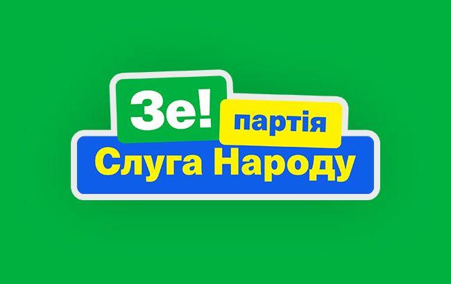 """Зірка """"95 кварталу"""", комік і журналіст: кого """"Слуга народу"""" провела в Раду (фото)"""