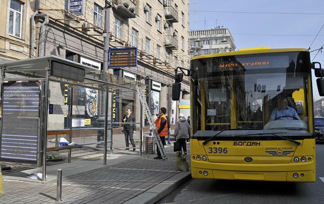 Фото: В Киеве переименовали остановки (focus.ua)