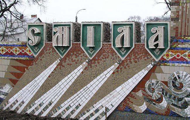 Смела в Черкасской области осталась без отопления
