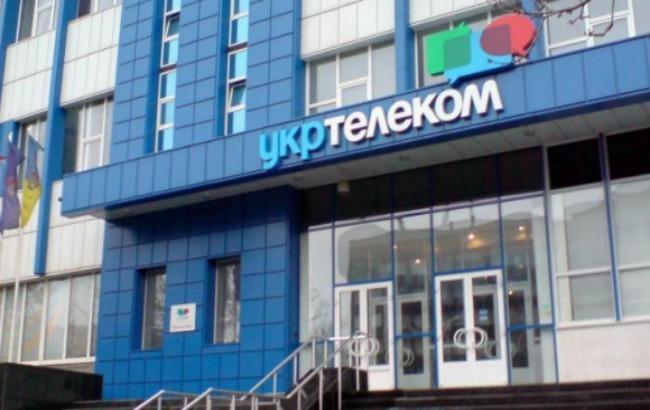 """Фото: """"Укртелеком"""" инвестирует 400 млн гривен в сеть во Львове"""