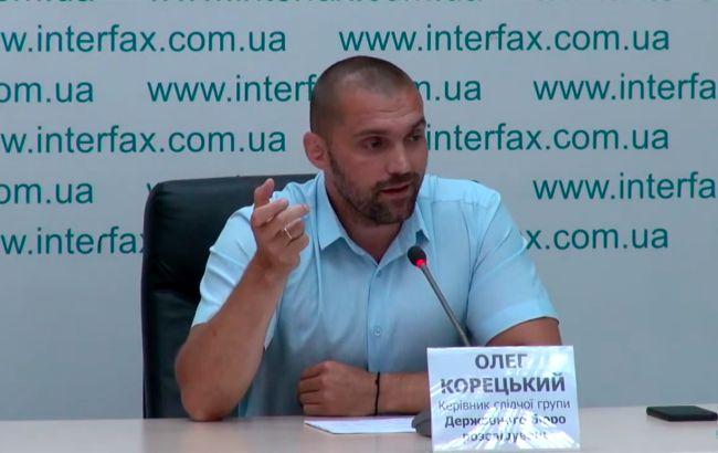 """Корецкий: ГБР хотело арестовать канал """"Прямой"""" и остановить его деятельность"""
